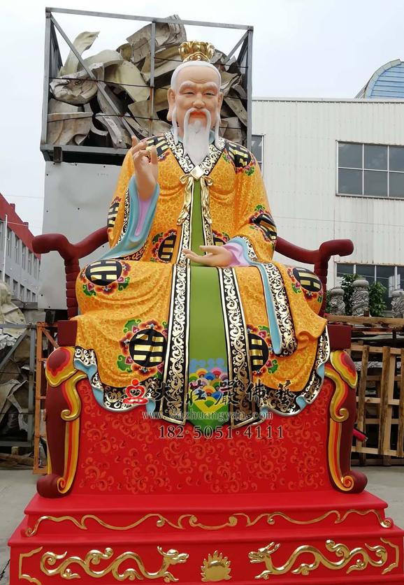 三清之道德天尊彩绘神像
