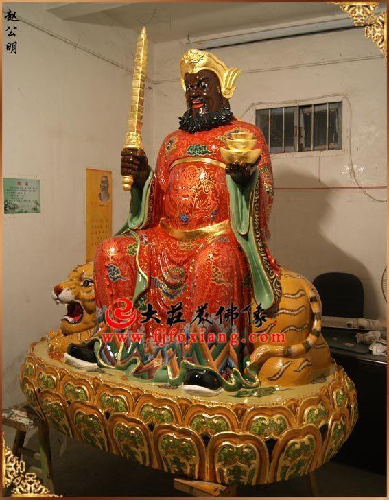 赵公明彩绘神像