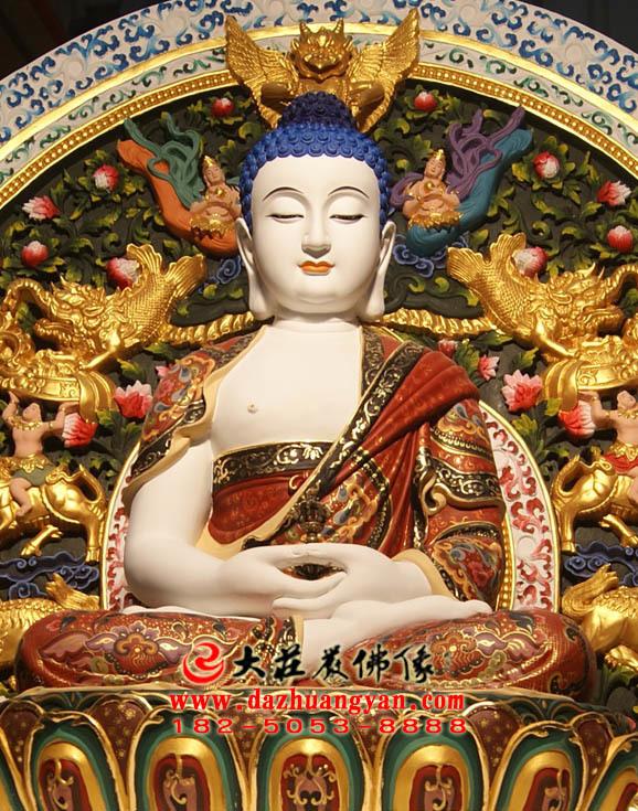 五方佛之毗卢遮那佛彩绘佛像