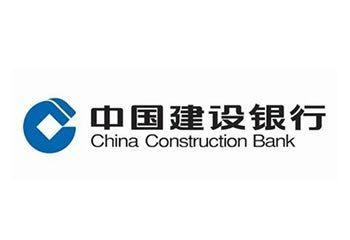 中国建设银行-迪欧家具中标案例公告
