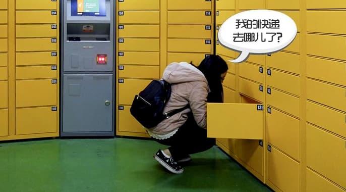 智能物流柜锁电机|电子寄存柜|快递柜直流电机穿传动系统解决方案