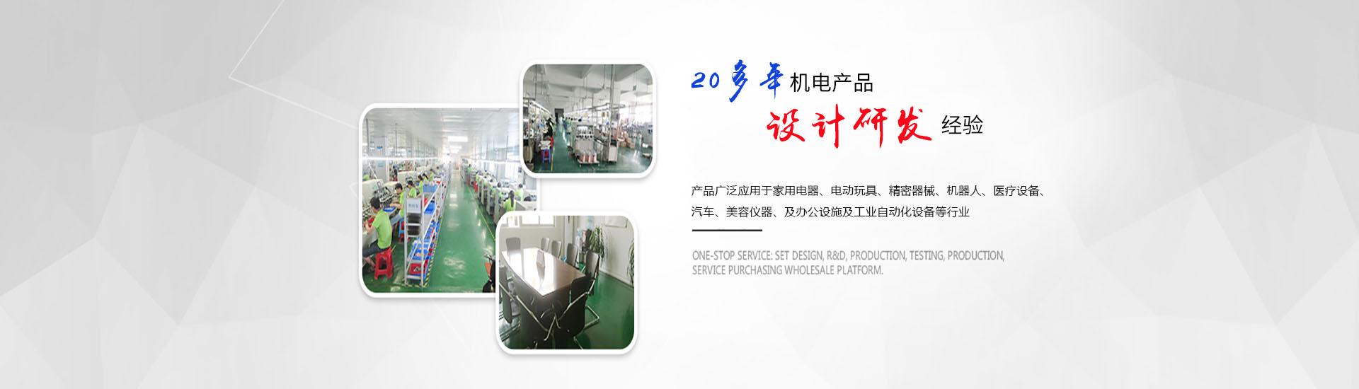 麟龙直流电机厂家拥有20多年电机产品设计-生产-服务经验!