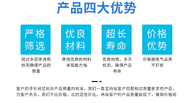 震动棒电机马达产品四大优势