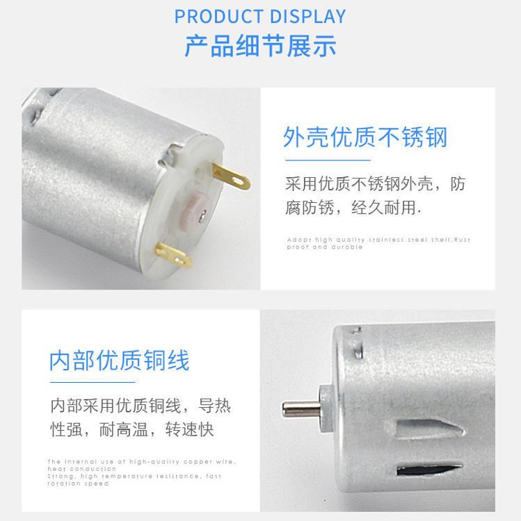 智能指纹锁电机外壳采用优质不锈钢、内部精选优质铜线。
