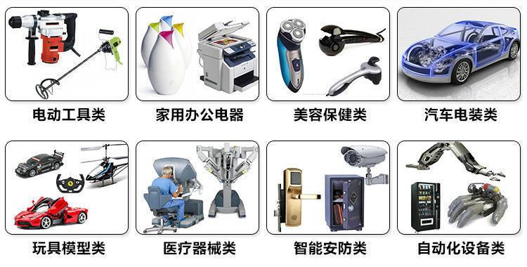 直流调速电机产品使用案例