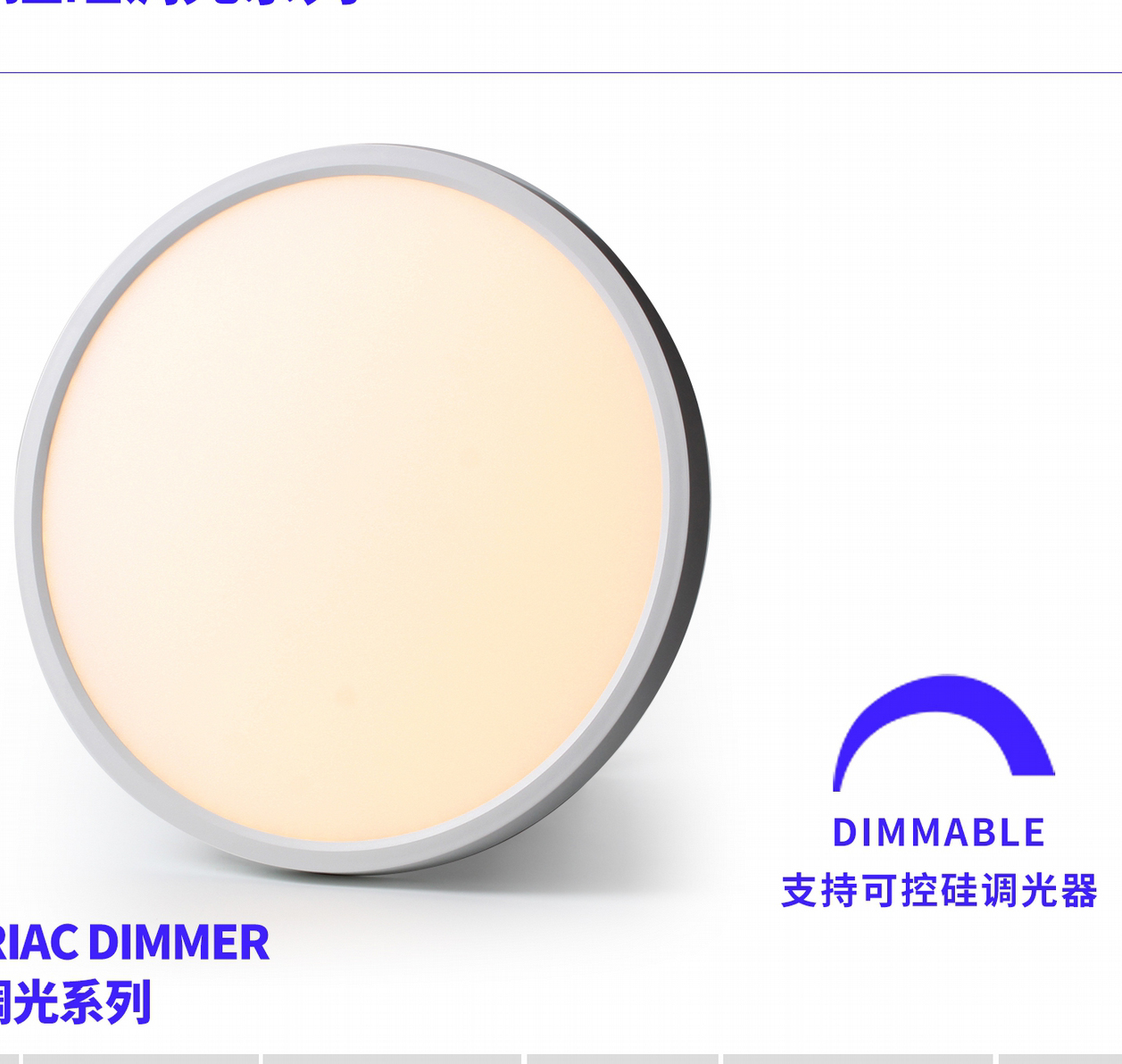 Dimmabel Surface ceiling light by Triac Dimmer