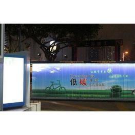 北京告白道闸机厂家