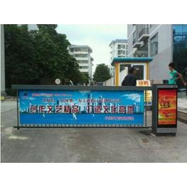 北京广告道闸厂家