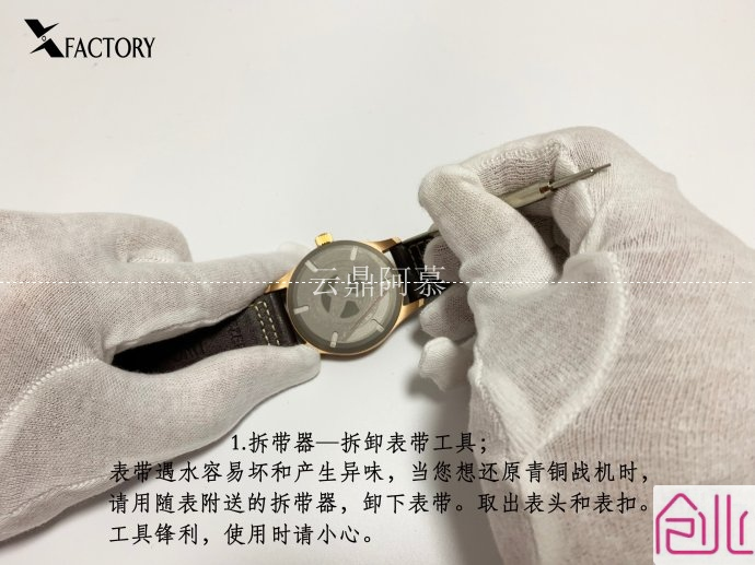 XF厂万国青铜喷火战机IW326802评测