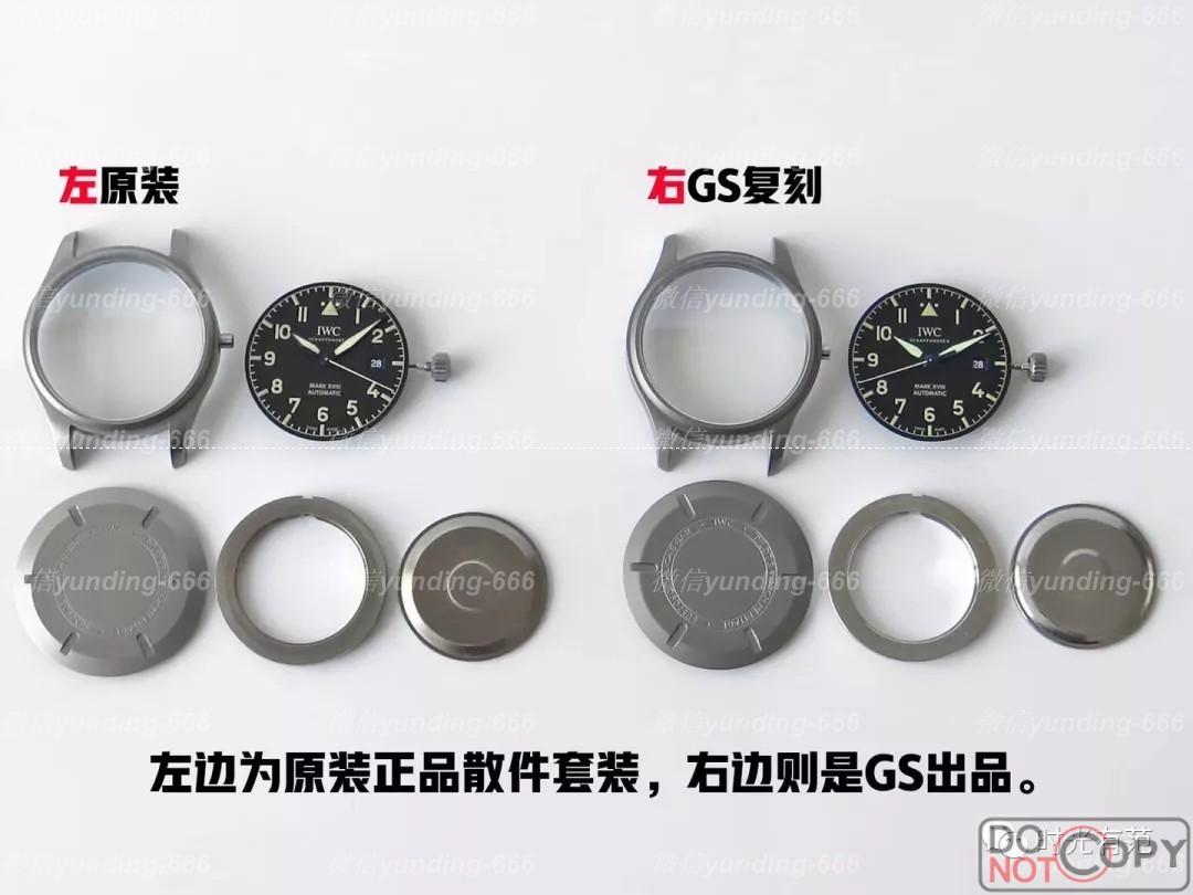 GS厂万国飞行员马克十八钛合金IW327006复刻手表对比正品