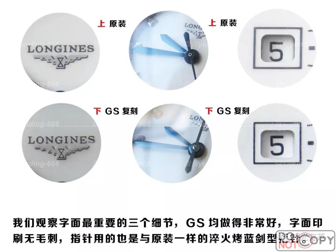 GS厂专柜机芯浪琴心月系列女士腕表GS心月价格做工如何
