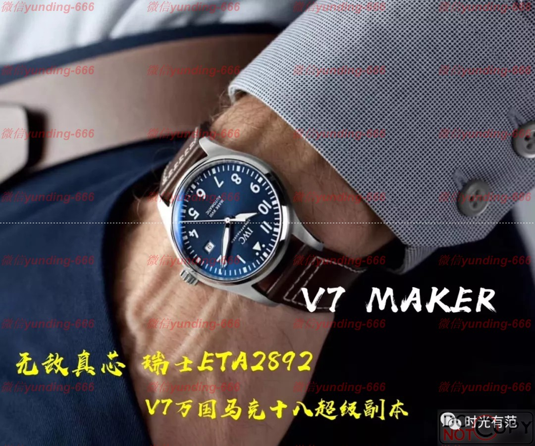 V7厂万国马克十八瑞士ETA2892机芯超级副本对比正品详细评测