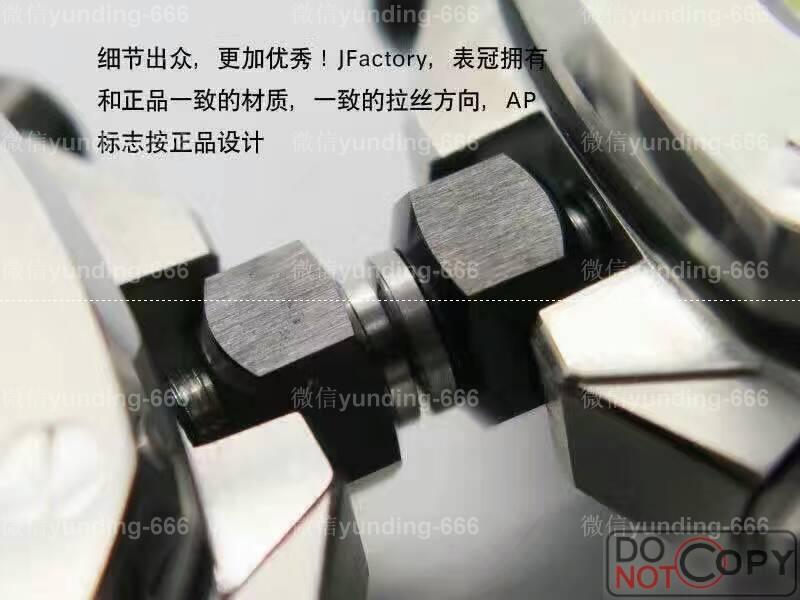 JF厂v2爱彼皇家橡树离岸系26703ST亮色骚气十足的手表详细评测