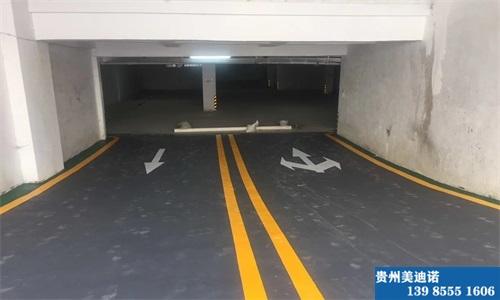 毕节停车场坡道防滑耐磨地坪漆施工案例/图片