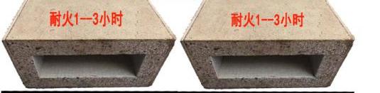 电缆防火包覆板硅酸盐板
