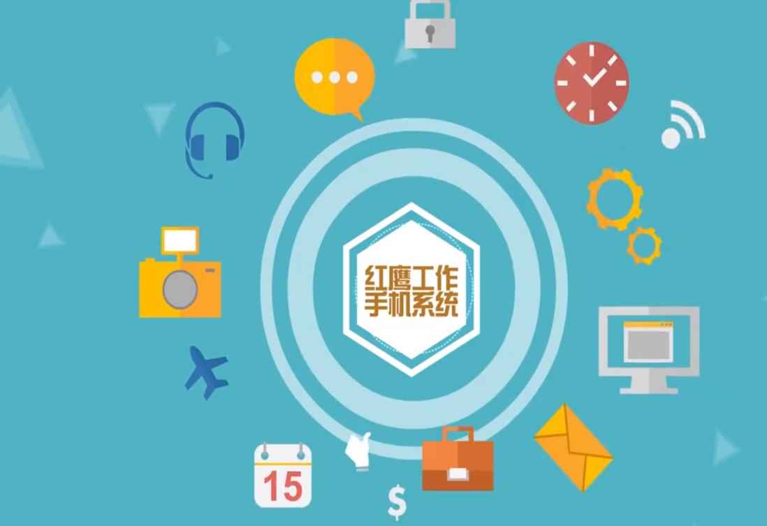 微信营销管理监控系统有什么作用