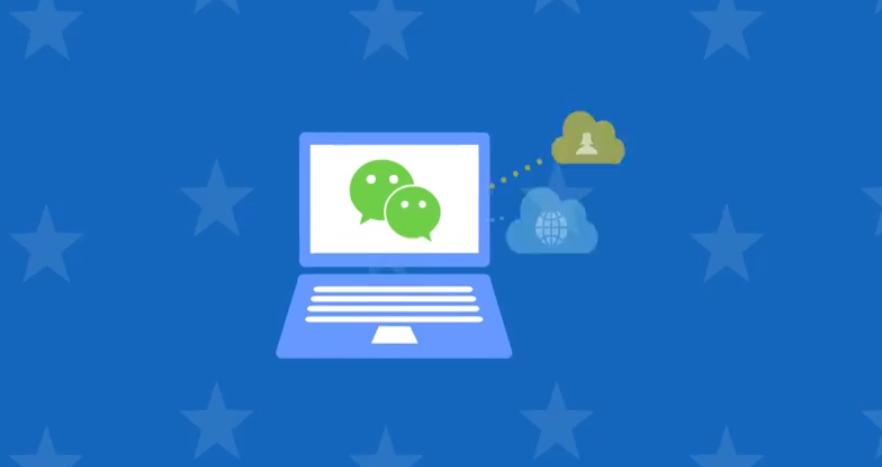 怎样有效管理企业在员工微信客户上的资源