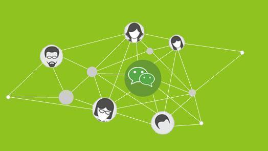 红鹰作为企业的微信营销系统