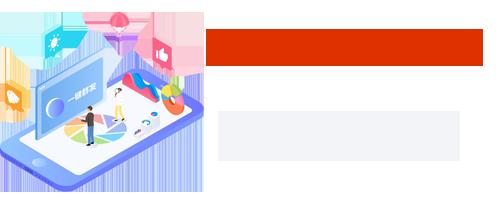 红鹰手机管理系统的朋友圈营销管家功能