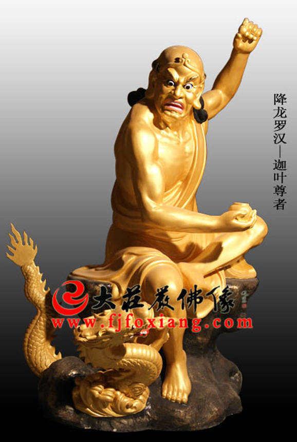 铜雕贴金降龙罗汉