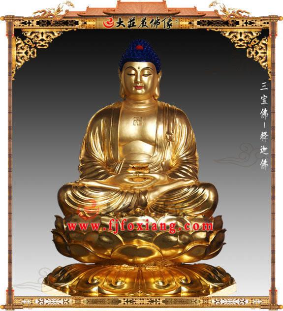 铜雕贴金释迦牟尼佛