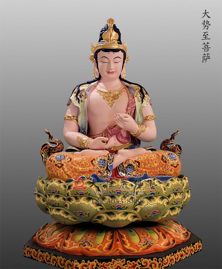 铜雕大势至菩萨彩绘佛像