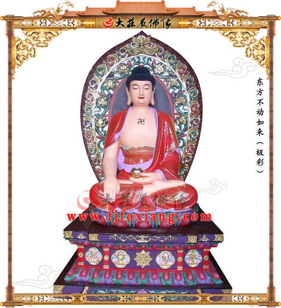 铜雕极彩东方阿閦佛塑像