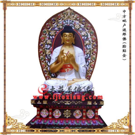 铜雕极彩中方毗卢遮那佛正面整体实拍