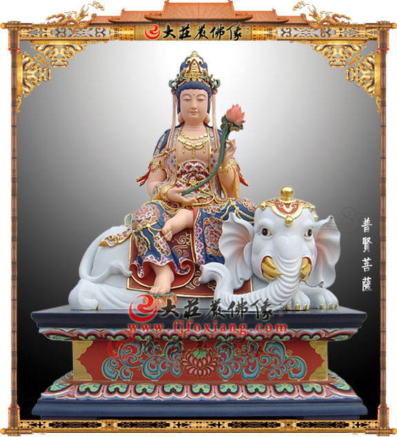 铜像极彩普贤菩萨塑像