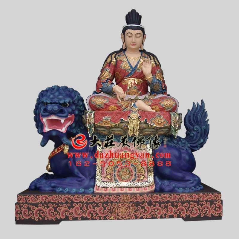 彩绘描金文殊菩萨塑像