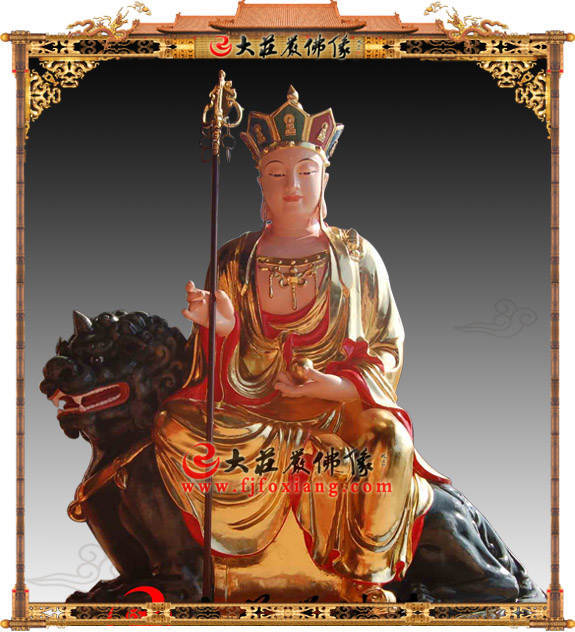 铜雕地藏菩萨彩绘描金塑像