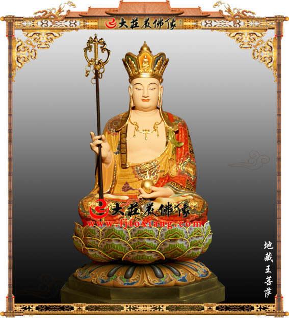 铜像地藏王菩萨彩绘描金莲花座