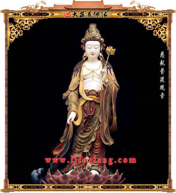 铜雕慈航普渡观音彩绘佛像