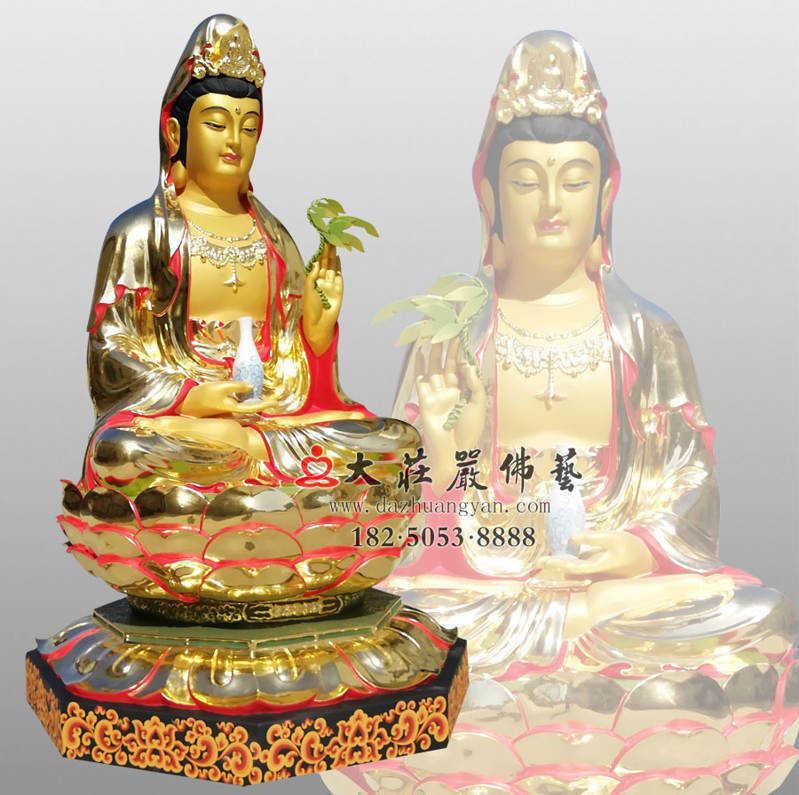 铜雕观世音菩萨彩绘贴金塑像