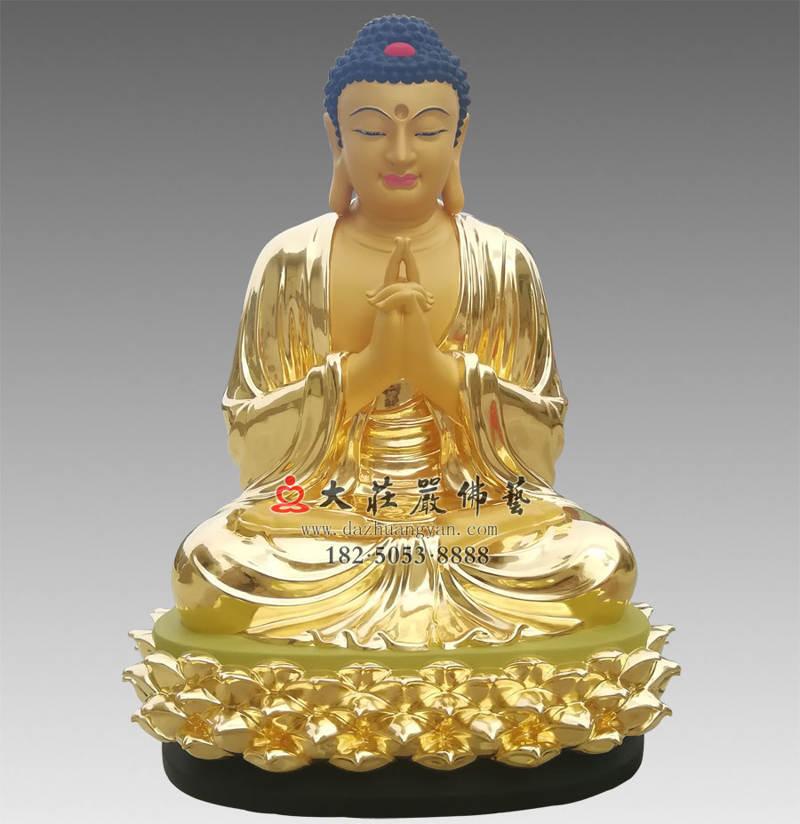 铜雕五方佛之中方毗卢遮那佛贴金佛像