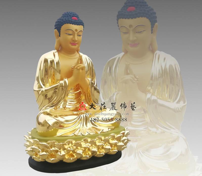 铜雕五方佛之中方毗卢遮那佛侧面整体贴金佛像