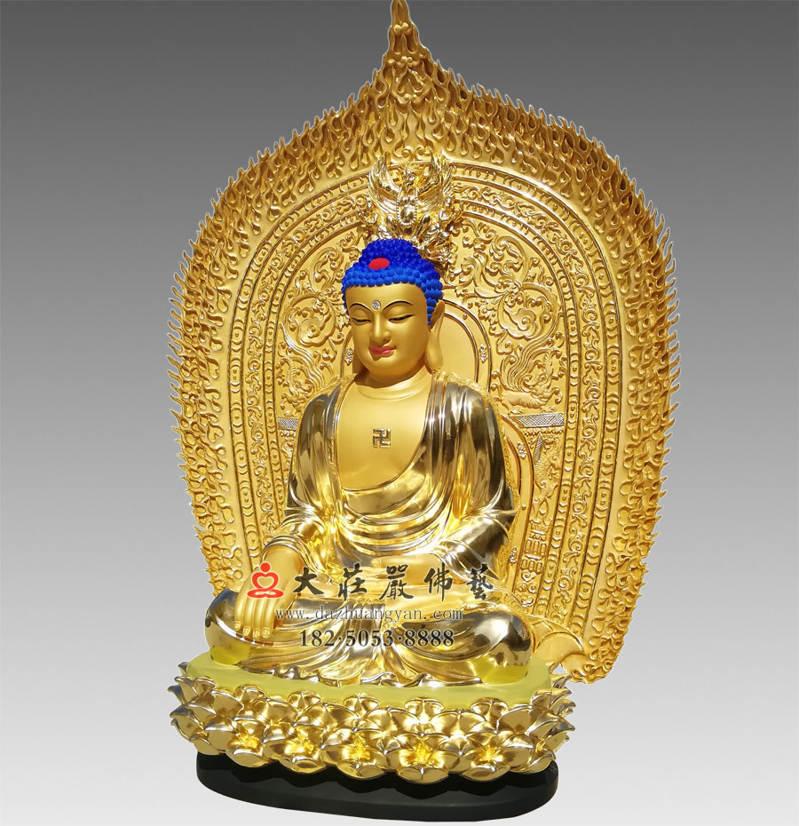 铜雕三宝佛之阿弥陀佛侧面贴金佛像
