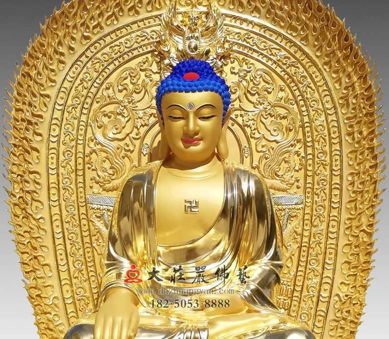铜雕三宝佛之阿弥陀佛正面近照贴金佛像