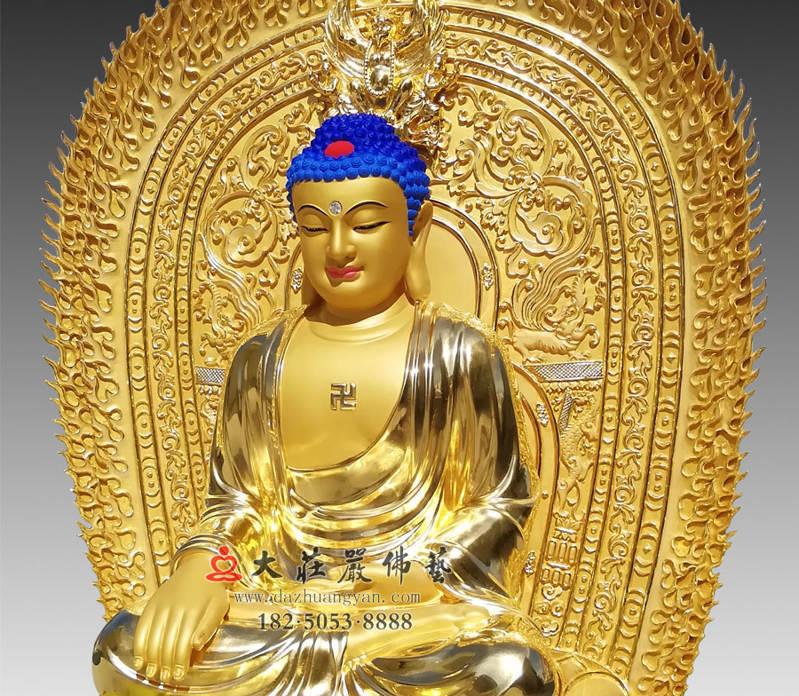 铜雕三宝佛之阿弥陀佛侧面近照贴金佛像