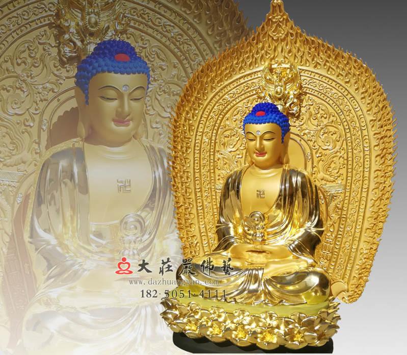 铜雕三宝佛之释迦牟尼佛侧面贴金佛像