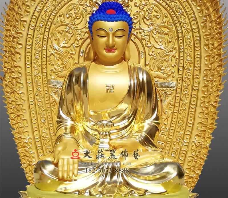 铜像三宝佛之贴金阿弥陀佛正面近照