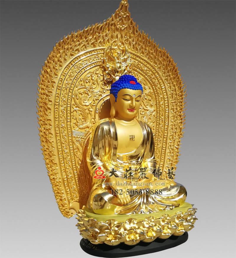 铜像三宝佛之贴金阿弥陀佛侧面佛像