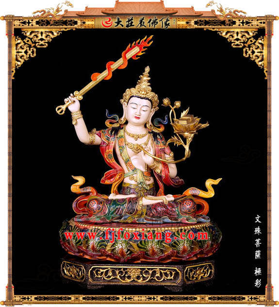 铜雕极彩文殊菩萨佛像