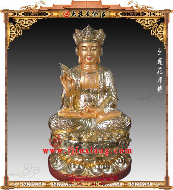 铜雕观音菩萨贴金佛像