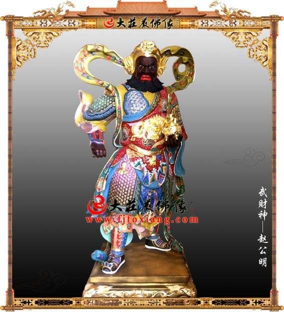 铜雕彩绘武财神赵公明