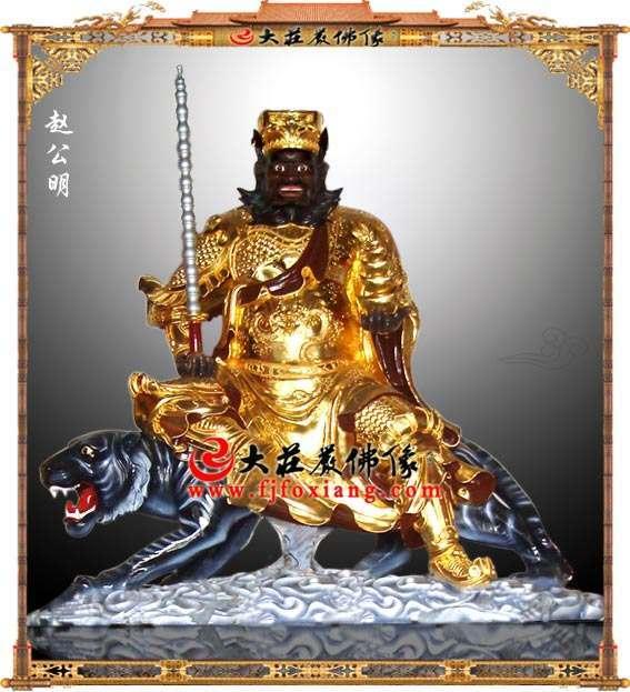 铜雕贴金赵公明财神像