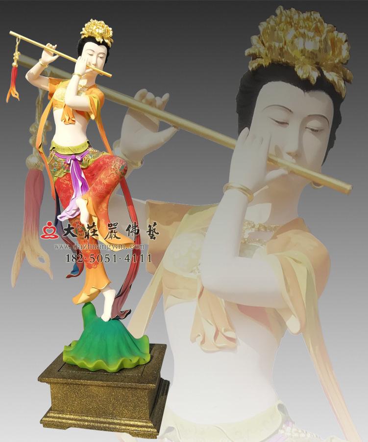 铜雕笛子伎乐天侧面彩绘神像