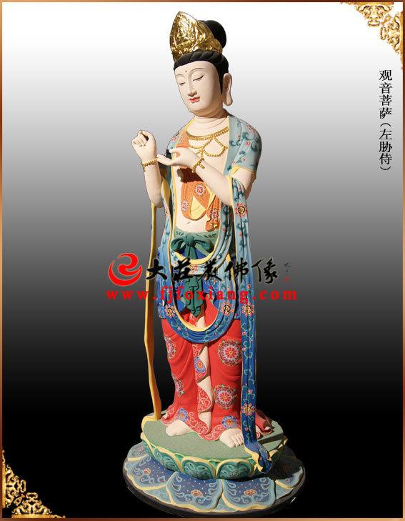 西方三圣之观世音菩萨彩绘佛像