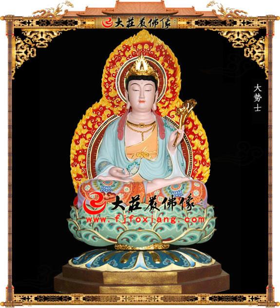 铜雕西方三圣之大势至菩萨彩绘佛像