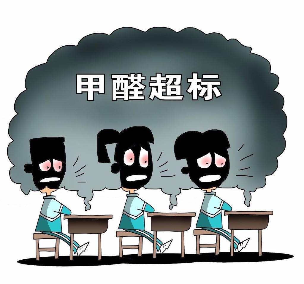 成都装修污染检测中室内空气污染的4个特性